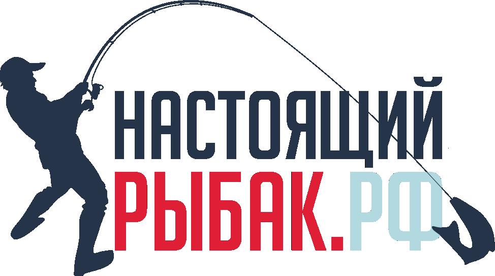 Настоящий-рыбак.рф рыболовный интернет-магазин